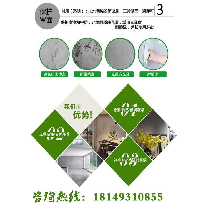 【清水混凝土原材料】(图),清水混凝土保护涂料,清水混凝土
