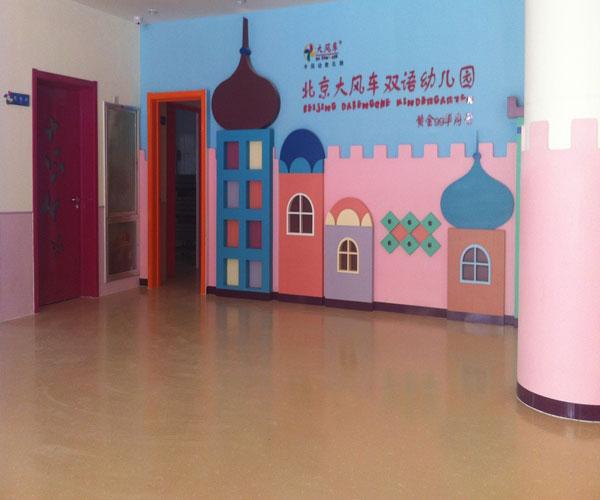 幼儿园塑胶地板图片