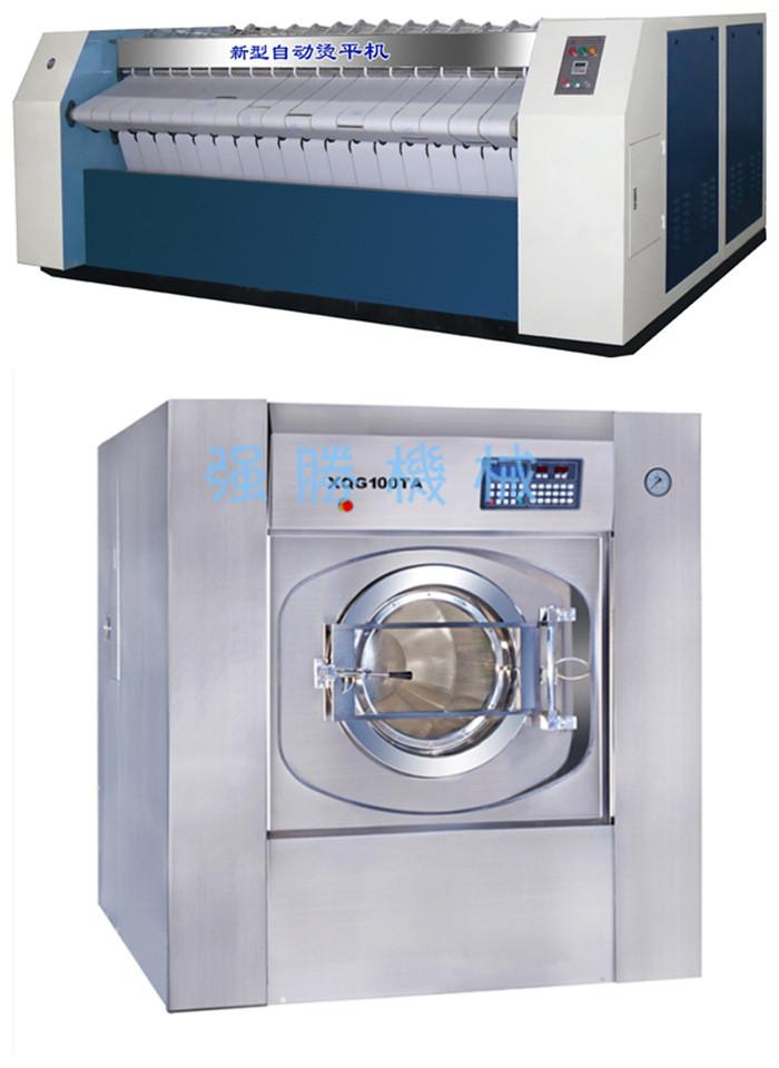 购买干洗机|强胜机械(在线咨询)|干洗机