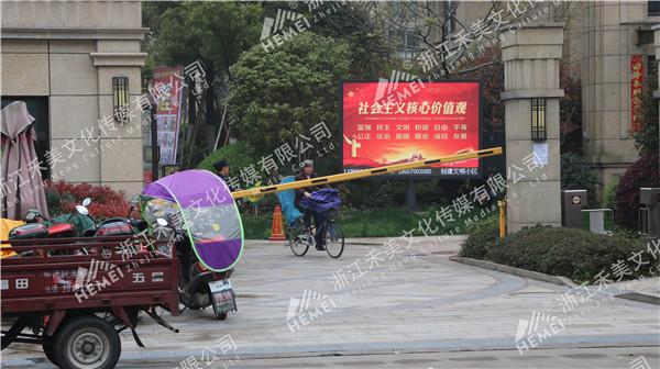 广告代理_禾美文化传媒(在线咨询)_常山广告