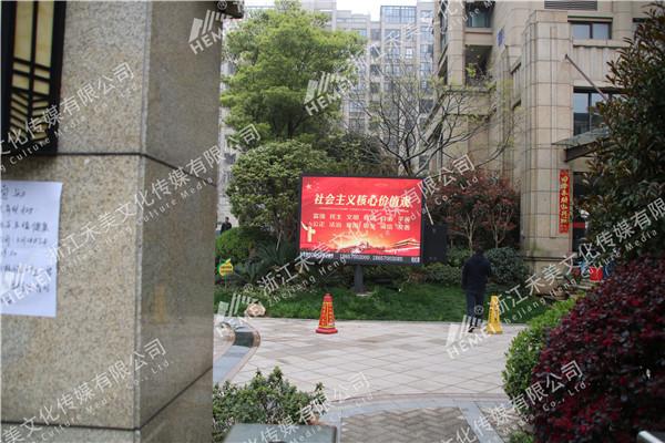 户外广告播放|衢州广告播放|禾美文化传媒荣誉之选