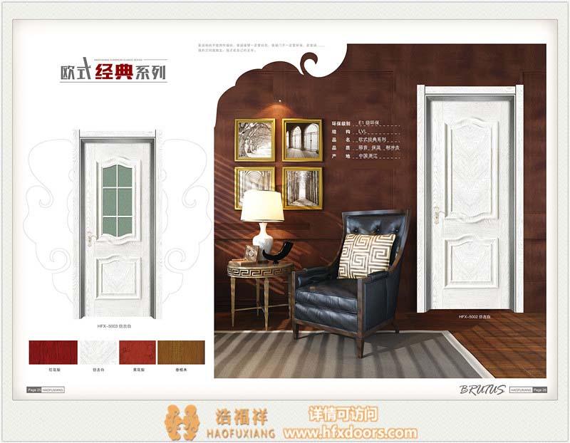 复合门,浩福祥生态复合门款式多样,生态复合门