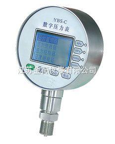 温度仪表厂家|金荷仪表(在线咨询)|宁夏温度仪表
