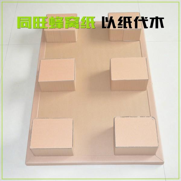 同旺-广泛应用(图)|纸托盘批发|哈尔滨纸托盘