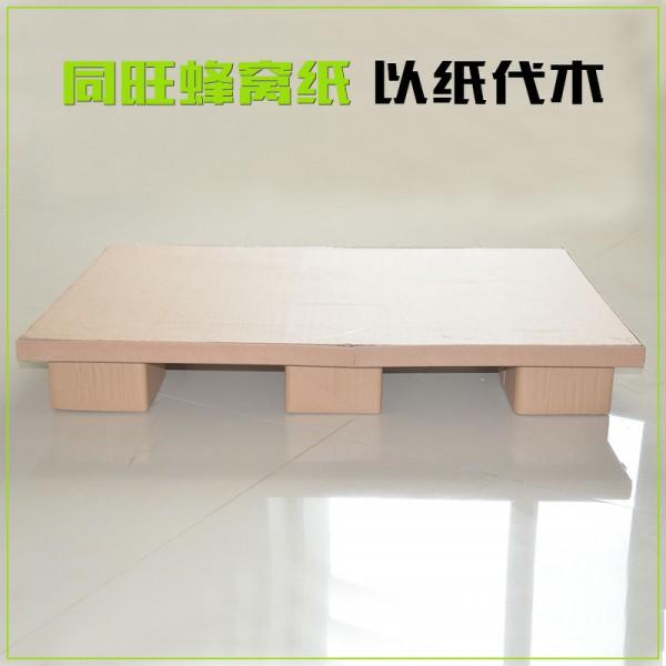 纸托盘采购_专业生产各种包装产品(在线咨询)_东港市纸托盘