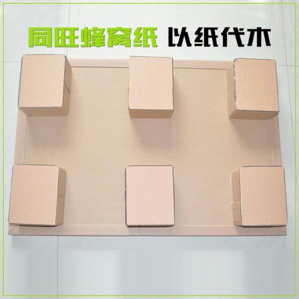 纸托盘厂|同旺-坚固耐用|吉林纸托盘