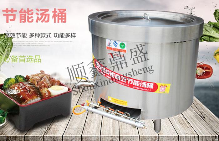 青岛汤锅|顺鑫鼎盛厨房设备|汤锅厂家