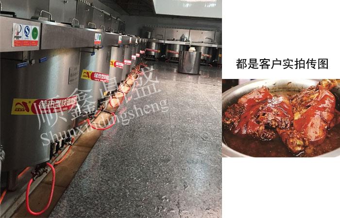 海口汤锅_顺鑫鼎盛厨房设备_汤锅型号