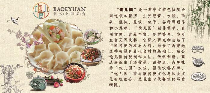 A广州艾克依餐厅会员管理系统报价
