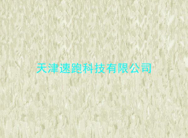 塑胶地板(图)_低碳环保地板_环保地板