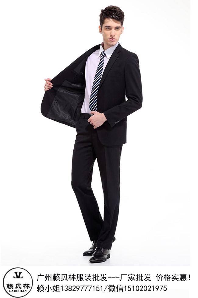 男式休闲西服套装批发价格,男士休闲西服套装批发,籁贝林