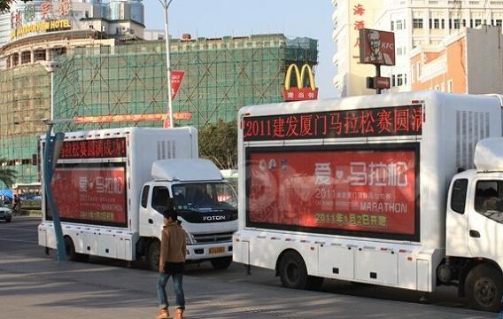 青岛LED广告车租赁,户外宣传报价