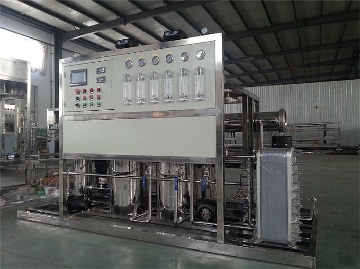 临夏水处理设备|宇顺机械|净水处理设备