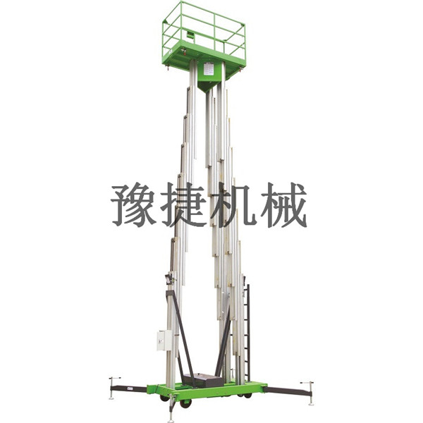 河南高空作业车租赁|高空作业车|【豫捷机械】