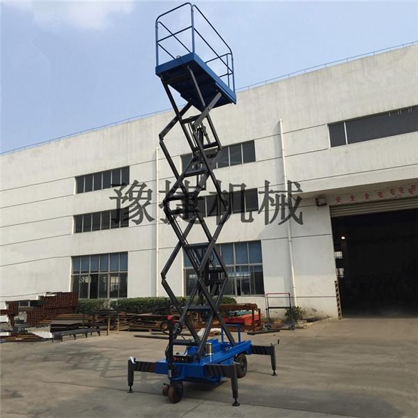 郑州高空作业车价格、高空作业车、【豫捷机械】