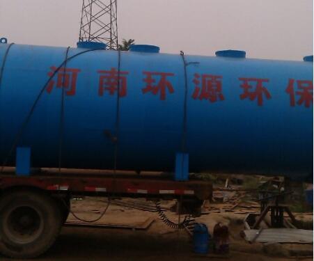 清润环保,印染污水处理设备加工,鄂尔多斯印染污水处理设备