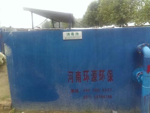 办公废水处理设备出售销售