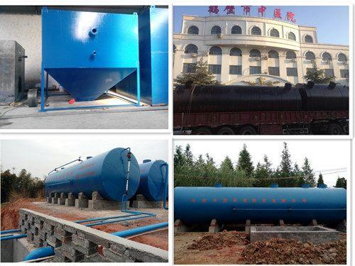 清润环保(图)|一体化污水处理设备加工|一体化污水处理设备