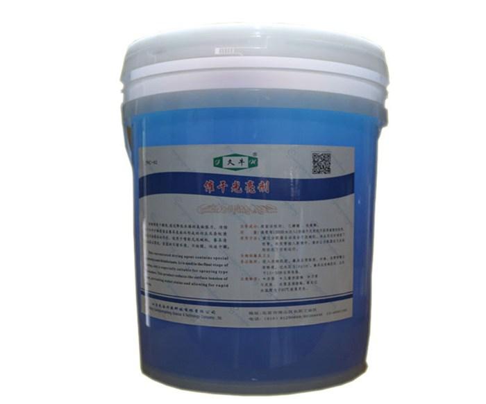 催干剂,北京久牛科技,洗碗机催干剂批发价格
