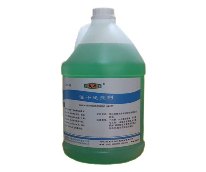 催干剂|北京久牛科技|洗碗机催干剂厂家