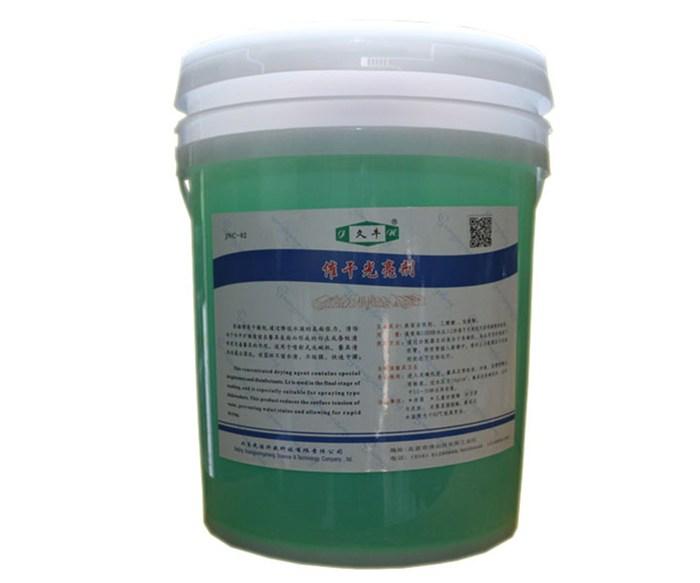 催干剂|北京久牛科技|洗碗机催干剂效果好吗