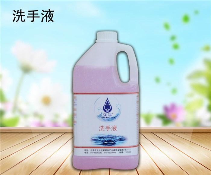 洗手液注意事项|洗手液|北京久牛科技