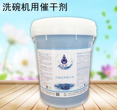 催干剂|北京久牛科技|催干剂适用范围
