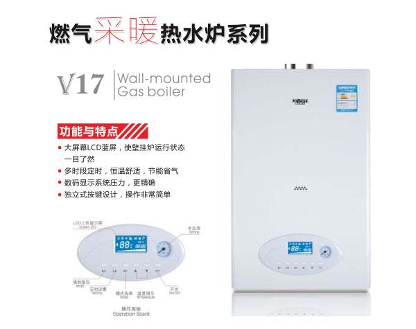 晨创新能源(图)|燃气热水器安装|洛阳燃气热水器