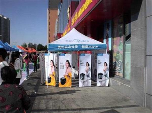 天津新时尚文化(图),广告代理价格,广告代理