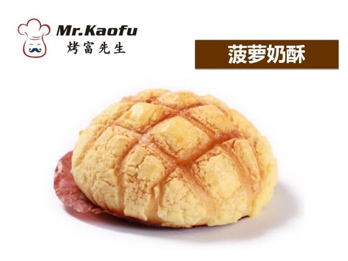 面包_烤富烘焙_什么面包好吃