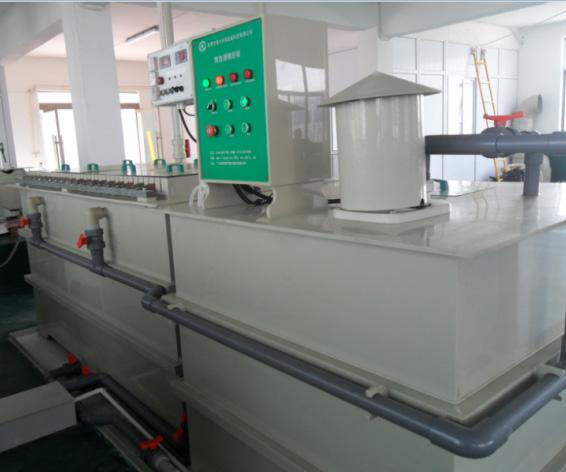 废液处理|海力环保设备|废液处理设备