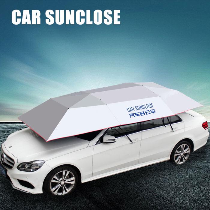 伞,云崖科技消费者信赖,石家庄遮阳伞