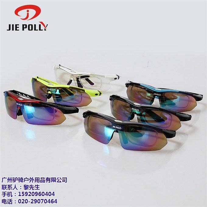 广州防尘护目镜、驴骑太阳镜厂家、防尘护目镜供应商