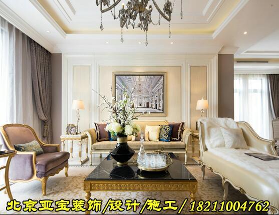 客厅装潢设计_北京装潢设计公司、【亚宝装饰】_朝阳装潢设计