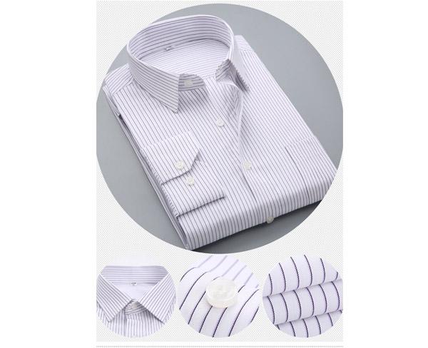 安徽衬衫、安徽瑞猫、立领衬衫