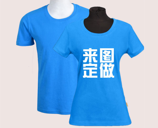广告衫定制,安徽瑞猫(在线咨询),合肥广告衫