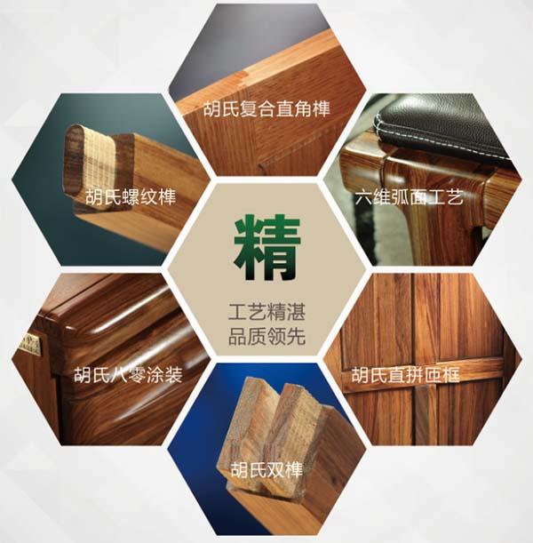河南家具生产厂家、意欣家居、书房家具生产厂家
