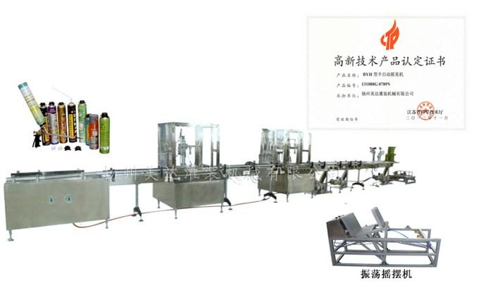 啤酒灌装机械_美达灌装机械(在线咨询)_灌装机械