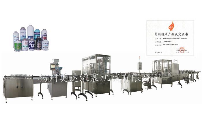 液体灌装机图片/液体灌装机样板图 (1)