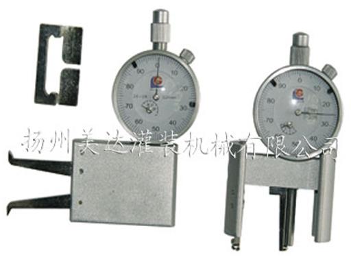 扬州美达灌装灌装机械(图)、扬州灌装机械哪家好、灌装机械