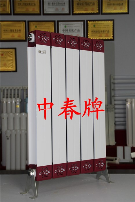保定暖气片_昊春公司_室内暖气片