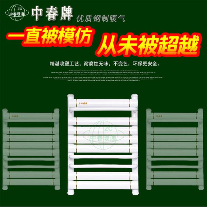 GWY50-62-1.0暖气片、暖气片、卫浴散热器