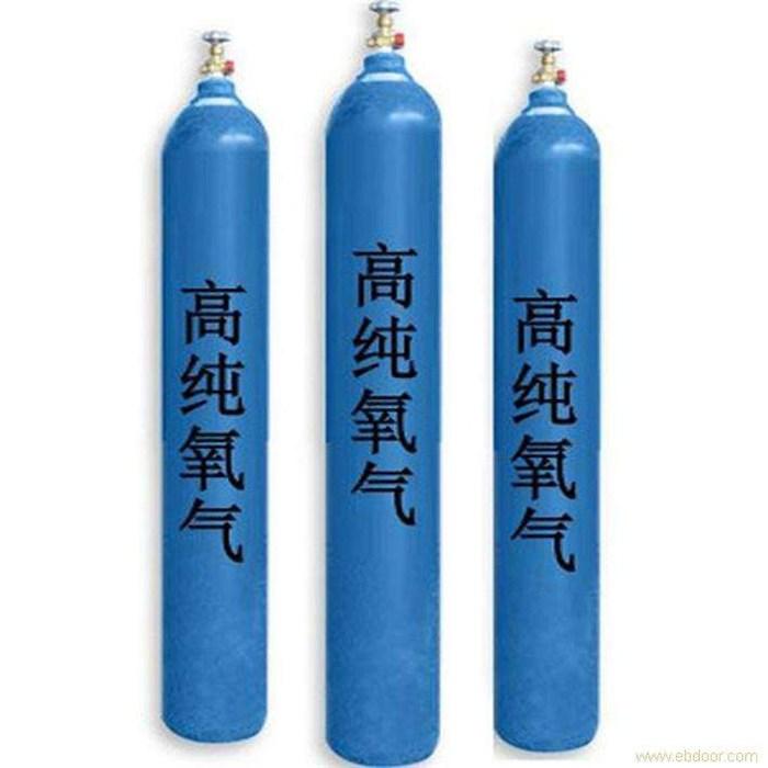 高纯氧气图片/高纯氧气样板图 (1)