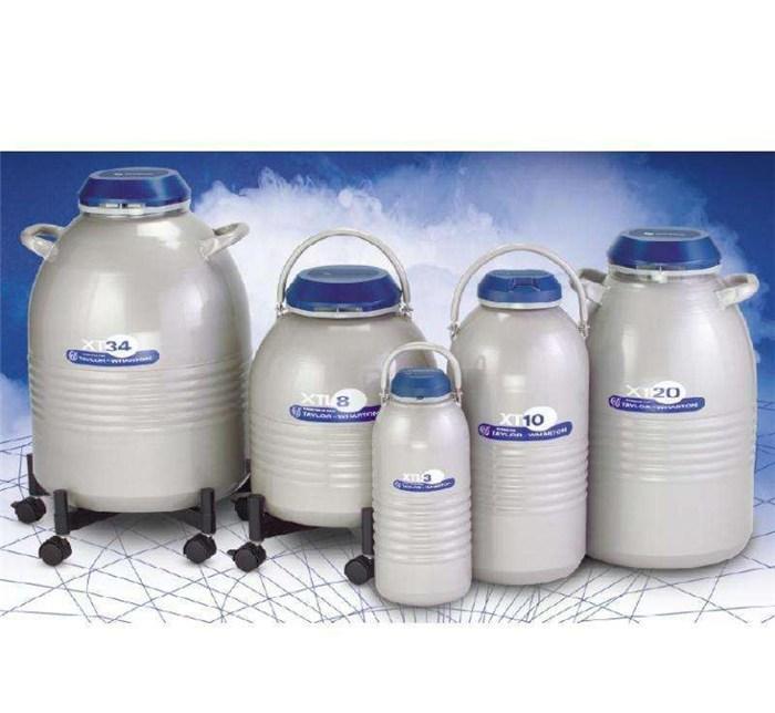 北气气体(图)|广州液氮罐|液氮