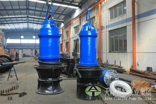 贵州轴流泵_奥特泵业_轴流泵生产商