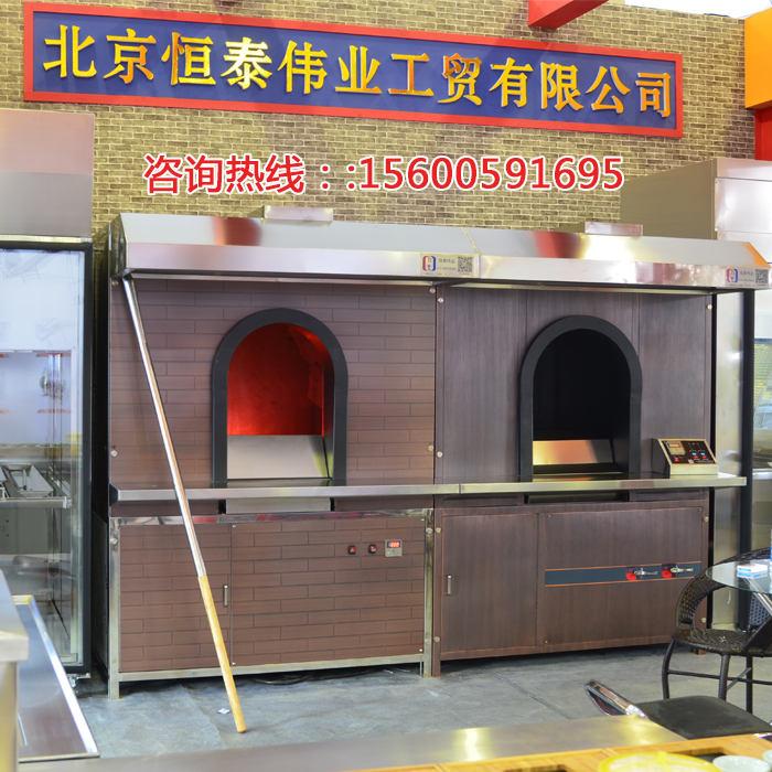 燃气烤鸭炉(图)_商用燃气立式烤鸭炉_北京烤鸭炉