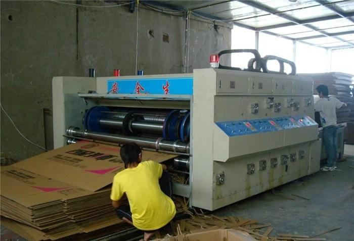 凹版印刷机|印刷机|福隆瑞洋(查看)