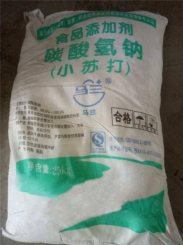 刺玫果提取物  优质厂家 效果巨佳报价