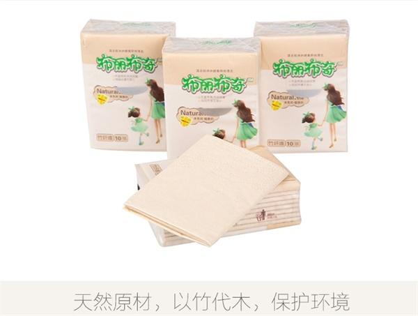 山东纸生产厂家,布丽布奇,原浆纸生产厂家