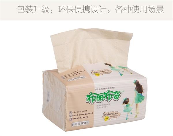 饭店面巾纸、江西面巾纸、布丽布奇